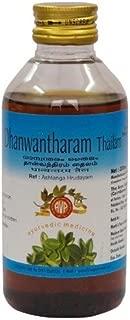 Arya Vaidya Pharmacy Dhanwantram Oil 200ml