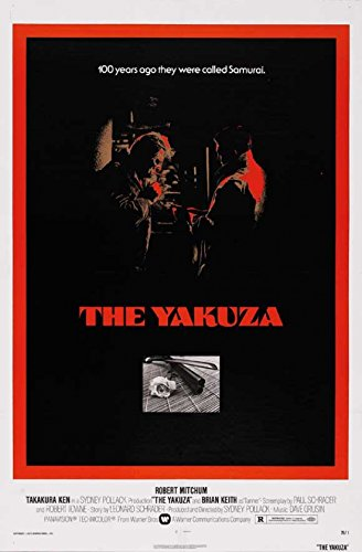 The Yakuza Movie Poster (68,58 x 101,60 cm)
