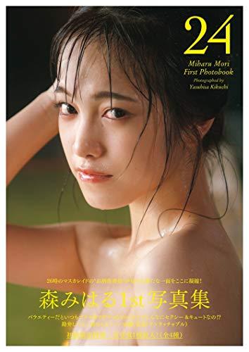 【Amazon.co.jp 限定】24