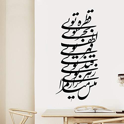 Tianpengyuanshuai Kunst Religion Islam Wandaufkleber Mode Tapete Kunst 69X148cm