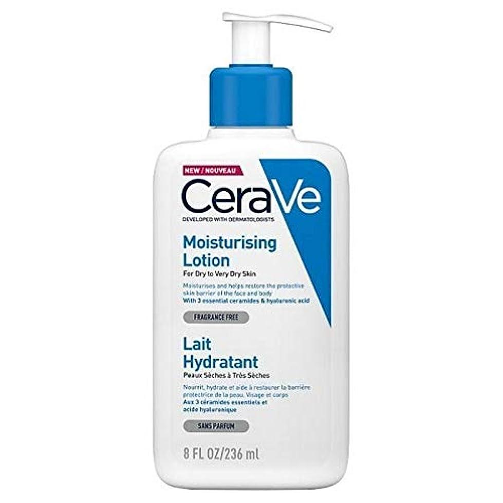 入浴歴史家振る[CeraVe] Cerave保湿ローション236ミリリットル - CeraVe Moisturising Lotion 236ml [並行輸入品]