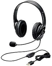 エレコム ヘッドセット Φ40mmドライバー 両耳 USB接続 ブラック ケーブル長180cm HS-103UBK