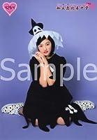 私立恵比寿中学 公式生写真 4264 小林歌穂 ホビーアイテム