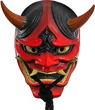 Samurai Oni Mask Japanese Scary Demon Airsoft Halloween Costume Ninja Warrior Evil Cosplay Props