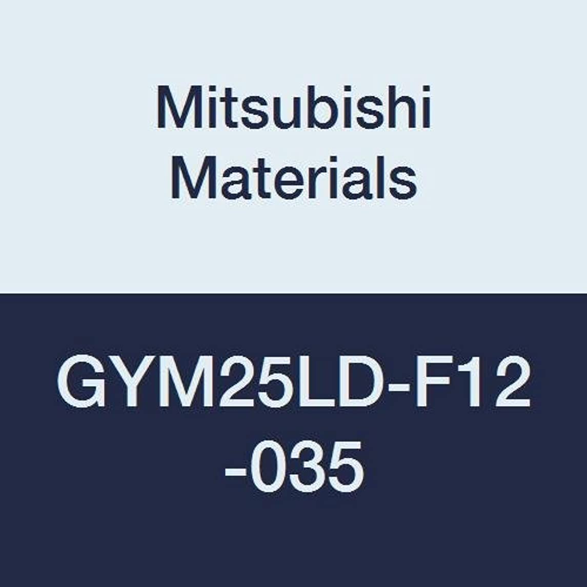 Mitsubishi Materials GYM25LD-F12-035 Face Grooving Holder, Modular Blade, M25 Size, Left Hand, 0.118