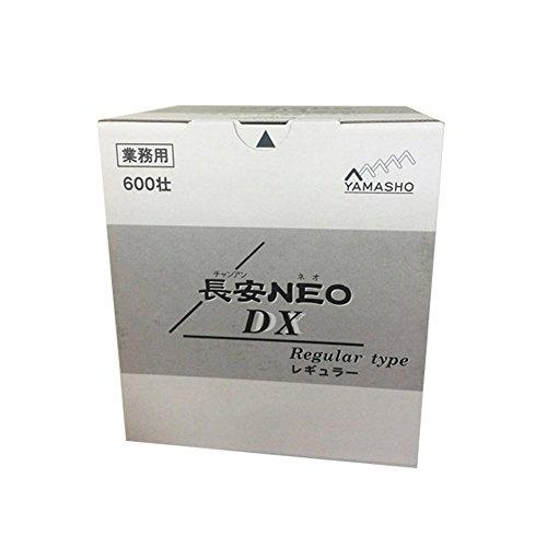 山正『長安NEO DX レギュラー 600壮』