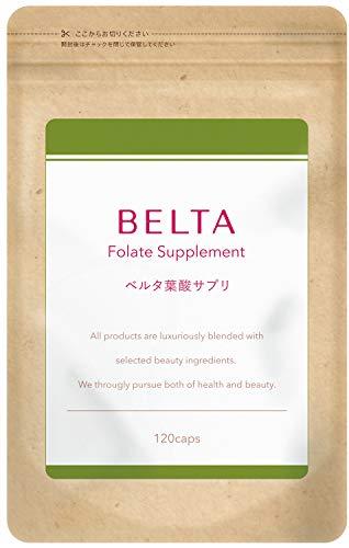 BELTA ベルタ葉酸サプリ 1個(1ヶ月分) 葉酸 サプリ 妊娠 妊活 サプリメント 鉄 鉄分 カルシウム ビタミン ...