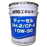 JX ディーゼル DH-2/CF-4 10W-30 鉱物油 20L