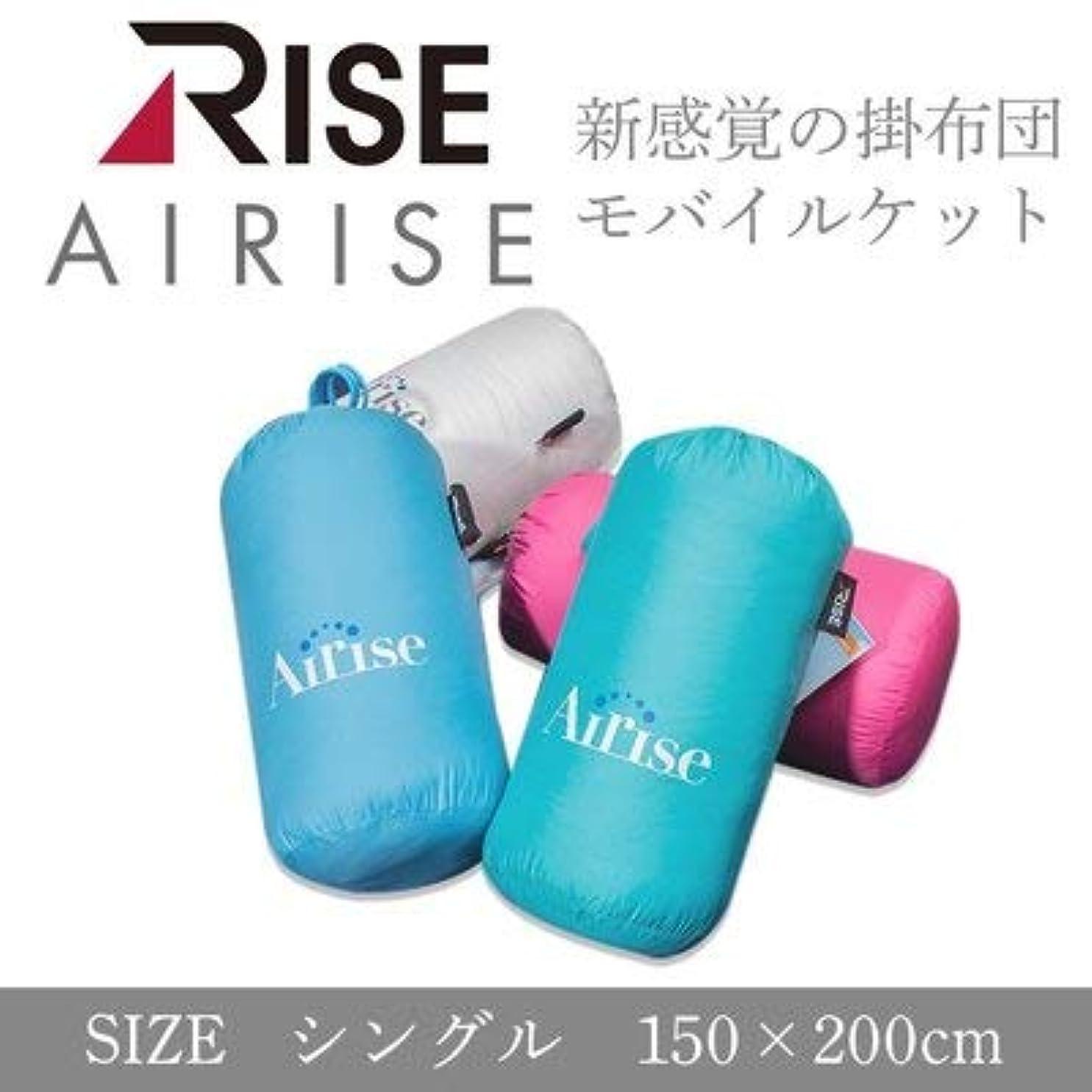 委託したがってエネルギーライズTokyo 掛け布団 シングル 羽毛布団 のように 軽く 丸洗い可能 AIRISE エアライズ 健康睡眠 寝具 ピンク
