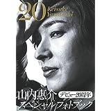 20 Keisuke Yamauchi
