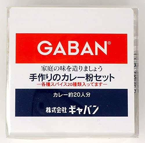 GABAN(ギャバン) 手作りのカレー粉セット (袋) 100g ×2セット