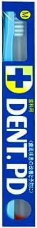 ライオン DENT.PD歯ブラシ 1本 M (ブルー)