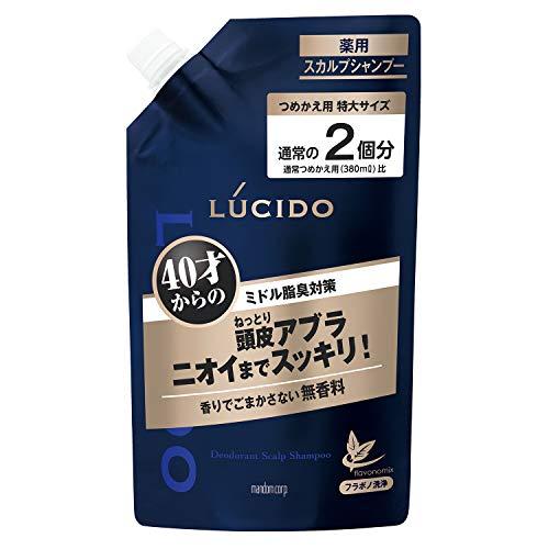 LUCIDO(ルシード) 薬用スカルプデオシャンプー 無香料 詰替え用 大容量 760ml