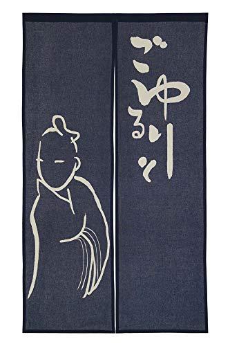 Narumi narumikk Noren 10-953 - Cortina japonesa para hombre (85 x 150 cm), color azul