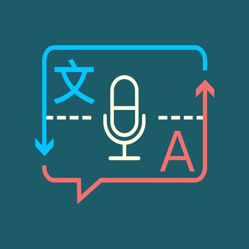 Der beste Sprachübersetzer (Best Voice Translate) - Sprach- und Textübersetzer
