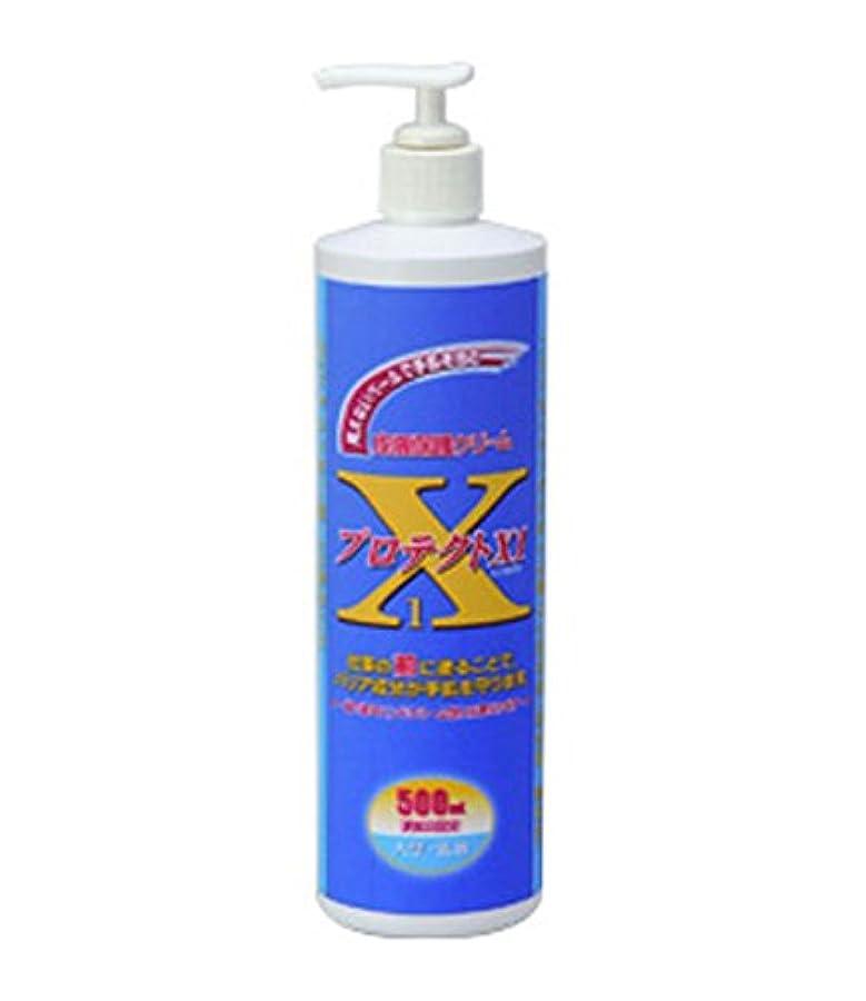 ダーツ近代化発疹アースブルー プロテクトX1大型 500mL