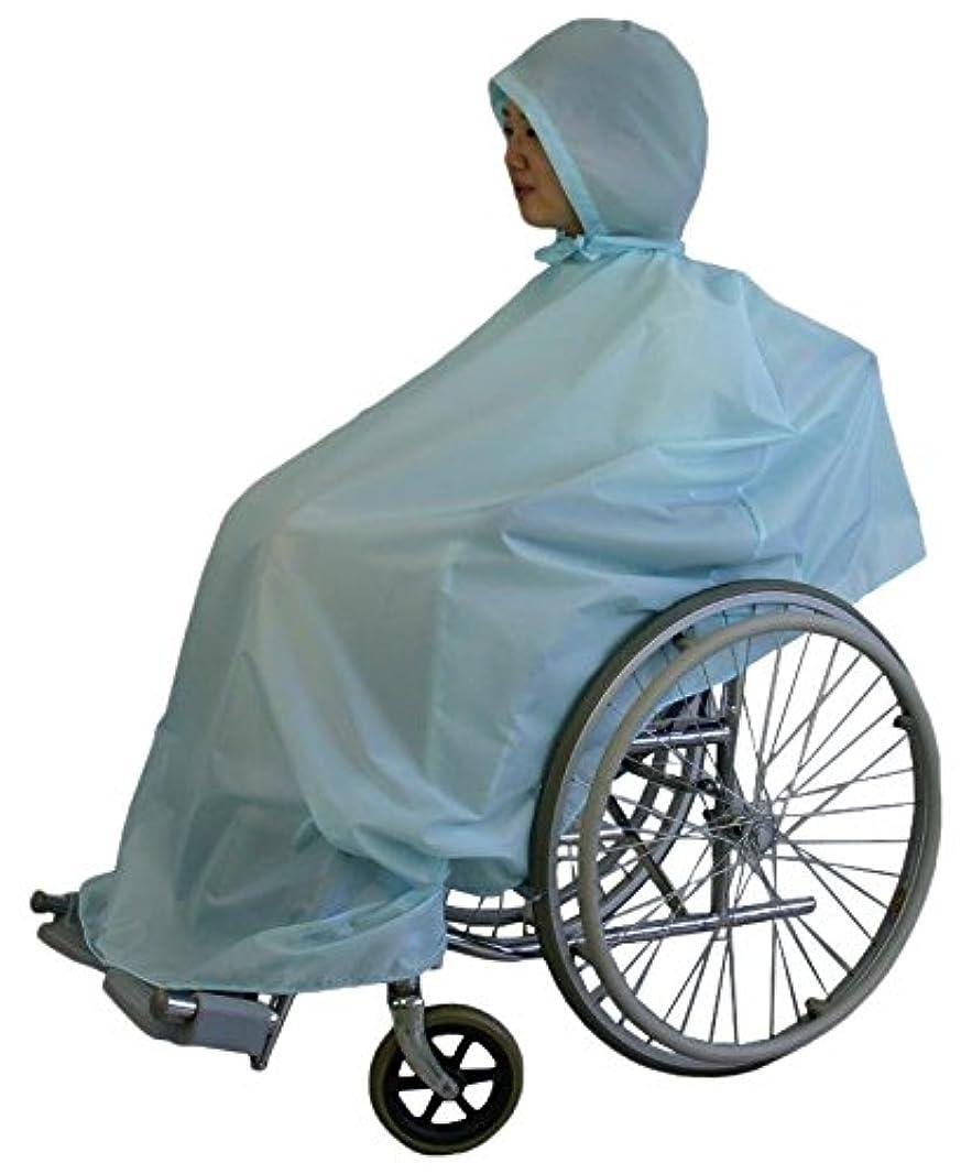 医師裏切り者嵐車椅子用レインコート チェアーコート