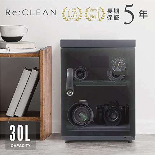 防湿庫Re:CLEAN日本製アナログ湿度計高精度ドライボックス30L5年保証RC-30L