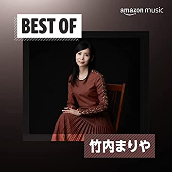 Best of 竹内まりや
