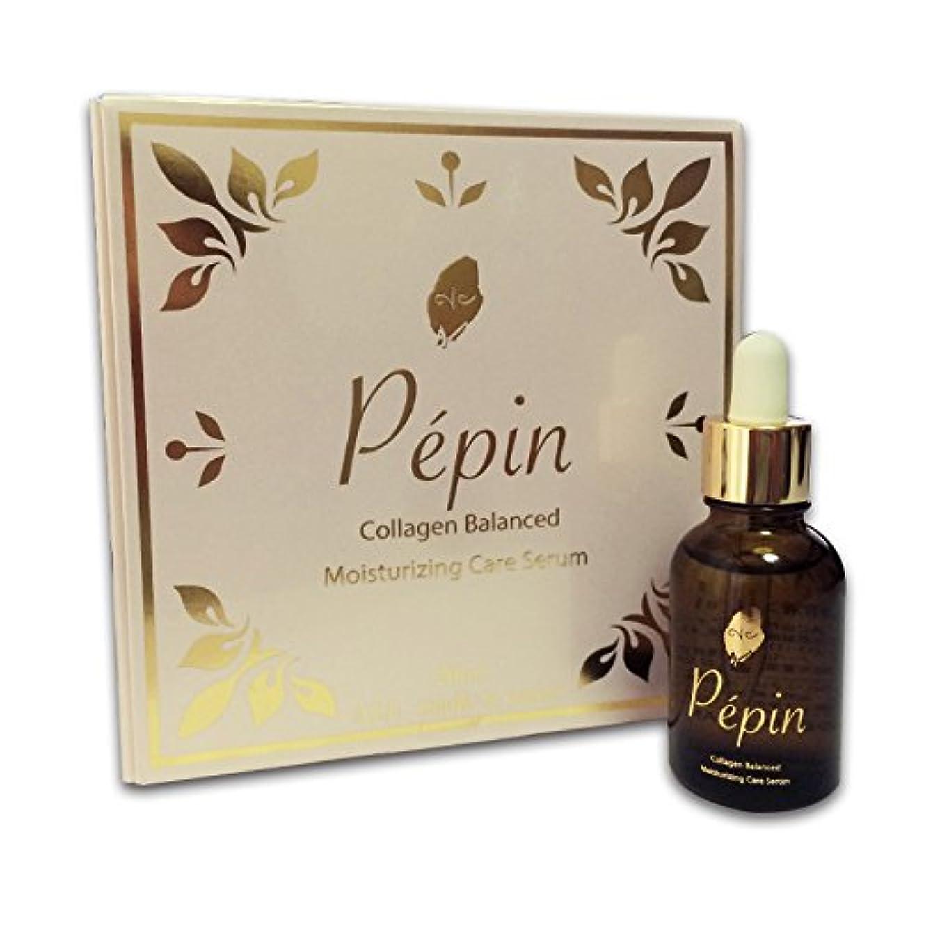 一口ベル涙ヒト幹細胞培養液:超高濃度95%美容液| Pepin(ペパン)20ml|ヒト脂肪細胞順化培養液?ヒト線維芽細胞順化培養液