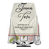 Shana Tova Card Rosh Hashanah Greeting Holidays Haircut Capa para corte de pelo permanente para cabello teñido de cabello para peluquería, esteticista, adultos, mujeres, hombres, 55 x 66 pulgadas