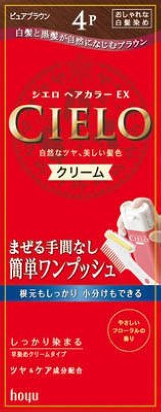 フォアマン寝室ワゴンホーユー シエロ ヘアカラーEX クリーム4P (ピュアブラウン)×27点セット (4987205284700)
