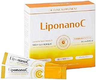 【LiponanoC】リポナノC 1000mg配合 30包 [高濃度・高品質リポソームビタミンC]パウダータイプ