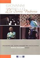 歌劇『奥様女中』 ズッカリーニ&カターニャ・ベッリーニ大劇場管弦楽団、バッチ、コレッキア、サルヴォ