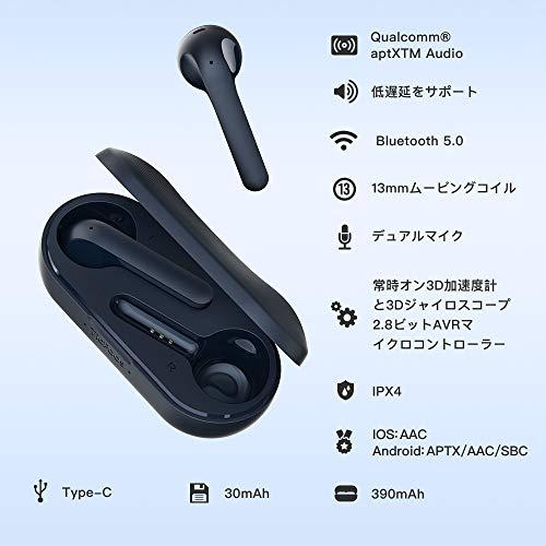 TicPods2Pro完全ワイヤレスイヤホン高音質aptXAAC超小型Bluetoothイヤフォンヘッドジェスチャー・コントロールフルワイヤレスイヤホン【Bluetooth5.0/TypeC充電/20時間再生/ノイズキャンセリング/IPX4防水】ホワイト(TicPods2ProIce)