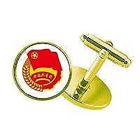 中国共産主義青年同盟のシンボル スタッズビジネスシャツメタルカフリンクスゴールド