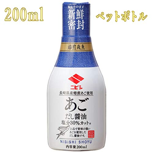 ニビシ醤油 あごだし醤油 200ml 鮮度ボトル (トビウオ焙煎だし)