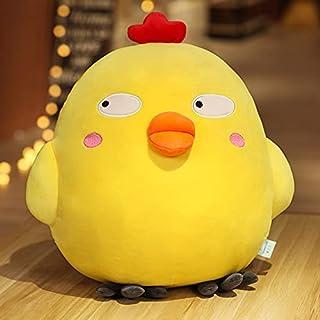 20-45 cm schattige kleine gele kip knuffel pop super zacht kussen meisje slapen kind verjaardagscadeau ragdoll pop 35*50 c...