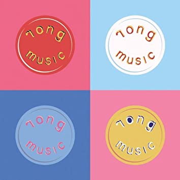 This Is Rong Music II Pt. 1