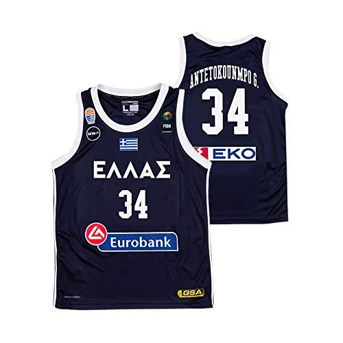 GSA Sport Greece Giannis Antetokounmpo 2019 FIBA World Cup Basketball Jersey