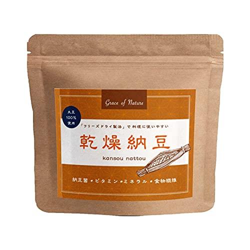 乾燥納豆 ひきわり 100g 国産大豆100%使用 国内製造 生きている納豆菌 無添加 フリーズドライ ふりかけ ナットウキナーゼ活性 大豆イソフラボン アグリコン含有