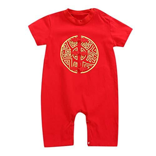 Xmiral Mädchen Jungen Unisex Baby Stickerei Overall Chinesischen Stil Neujahr Outfits Neugeborenen Schnalle Baumwollmischung Oansatz Tops Jumper(f Rot,12-18 Monate)