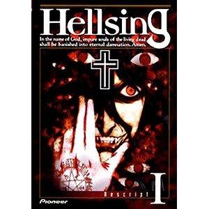 Hellsing Rescript 全5巻セット [マーケットプレイス DVDセット]