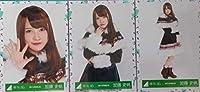 欅坂46 会場写真 3種 加藤史帆 有明ワンマンクリスマス衣装 2017
