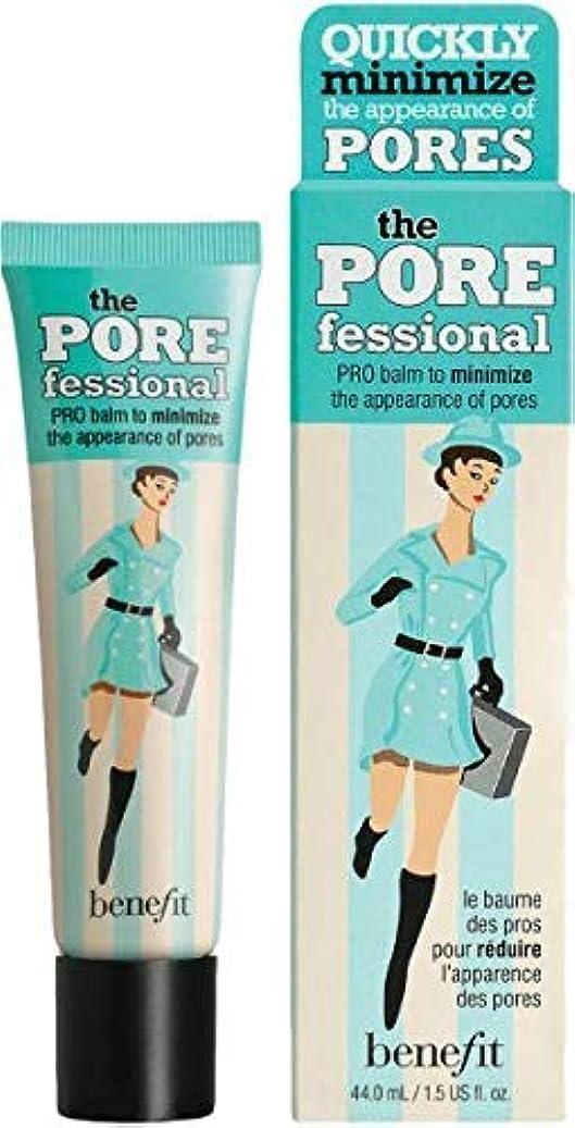 等避難する顕著Benefit The Porefessional Pro Balm To Minimize The Appearance Of Pores, Value Size, 1.5 Ounce [並行輸入品]
