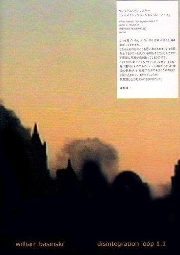 DISINTEGRATION LOOP 1.1 [DVD]