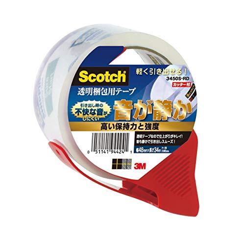 3M スコッチ ガムテープ 梱包テープ 重量用 音静か 軽く引き出せる 48mm×34m カッター付 3450S-RD