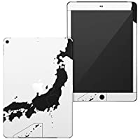 igsticker 第6世代 第5世代 iPad 9.7インチ iPad 6 / 5 2018/2017年 モデル A1893 A1954 A1822 A1823 全面スキンシール apple アップル アイパッド タブレット tablet シール ステッカー ケース 保護シール 背面 015961 日本 地図 黒