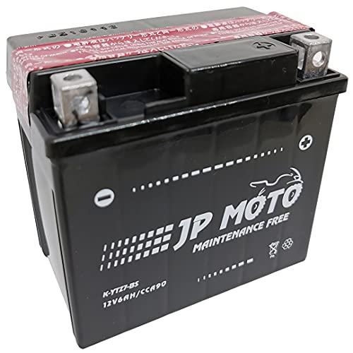Batería Moto YTZ7-BS AGM 12 V 6Ah CCA/-18º 90 Amp. Máxima Potencia. Máximo Poder de Arranque