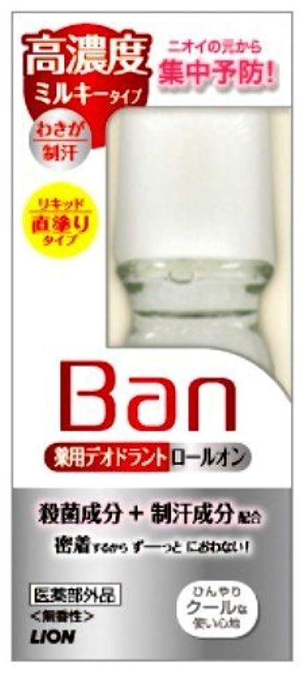 ロケーション春渇きBan(バン) デオドラントロールオン 高濃度ミルキータイプ 30ml(医薬部外品)