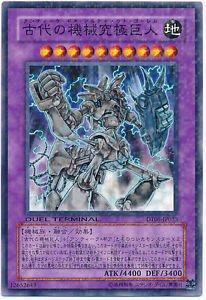 Yu Gi Oh! DT05-JP033 - Ultimate Ancient Gear Golem - Normal Japan