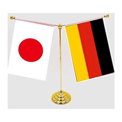 日本国旗 ドイツ国旗(21×14cm) ゴールド 国旗2枚 外国旗【令和日本が好きになるカレンダー】付データ版 ファイル添付します 40ケ国交換可能です