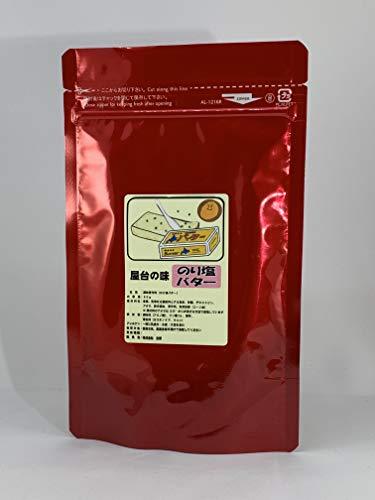 フライドポテト 味付け シーズニング 80g 屋台の味 フリフリポテト・シャカシャカポテト粉 (のり塩バター)