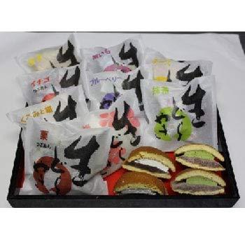 岡本善七製菓 生クリームどらやき7個セット(つぶ抹茶チーズ栗セット) -クール冷凍-