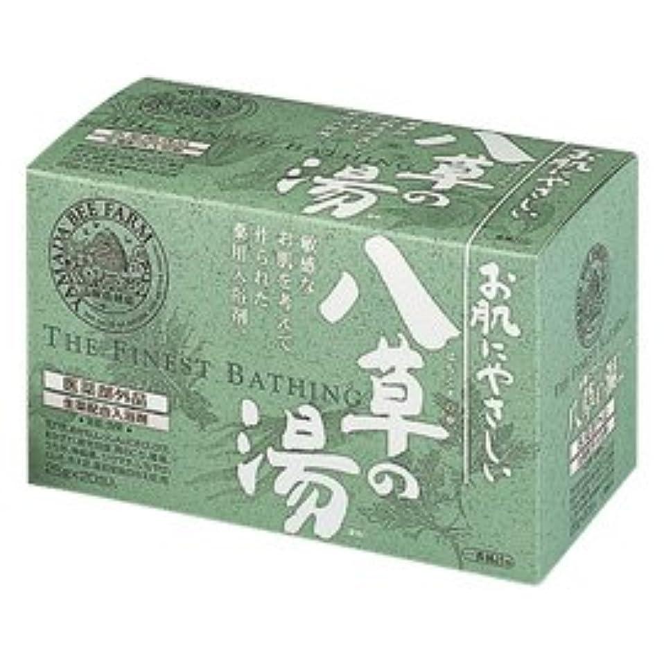 学習者安価な先祖薬用入浴剤八草の湯 20包入