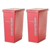 ゴミ箱 スライドペール 日本製 (45L 2個セット, ナチュラルレッド)